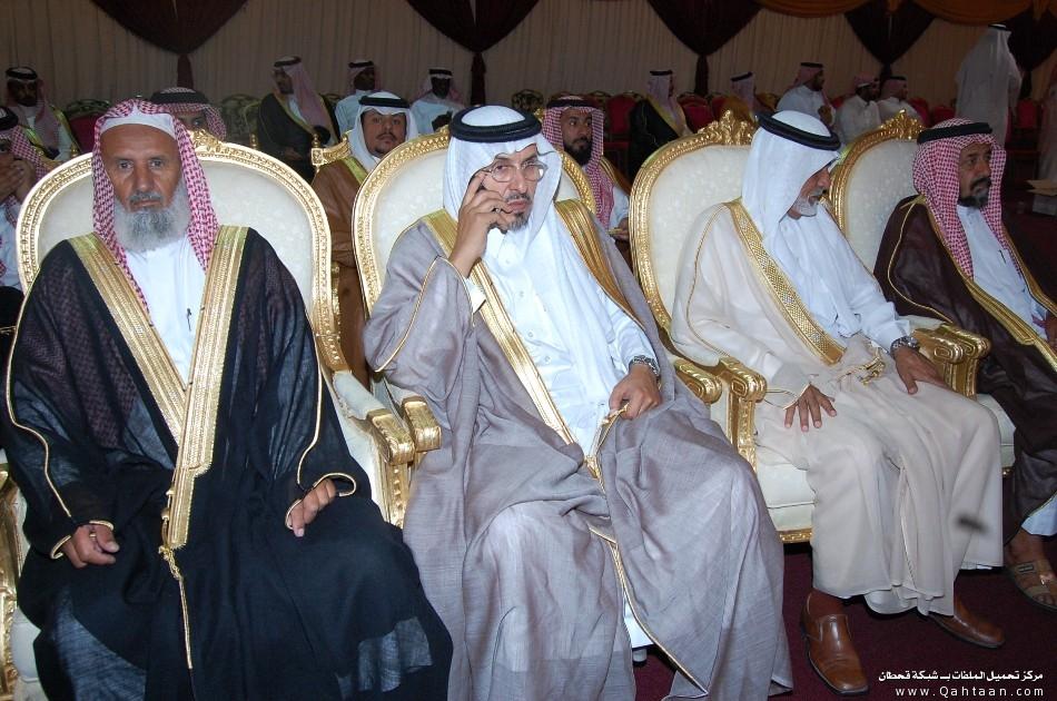 أمير منطقة عسير يُشرف قبائل قحطان ووادعة get.php?hash=2468efh