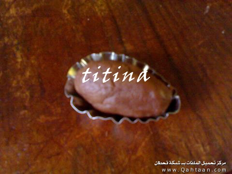 --حلوى للعيد بالشوكولا get.php?hash=378bhnsvwy1244451036