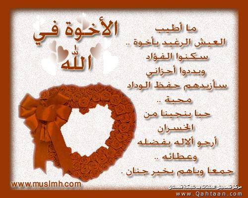 ~سوريــــــــــــــــا تنزف~