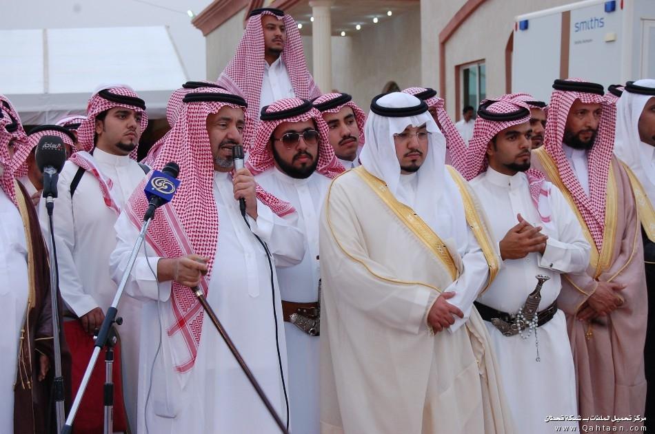 أمير منطقة عسير يُشرف قبائل قحطان ووادعة get.php?hash=4578chi