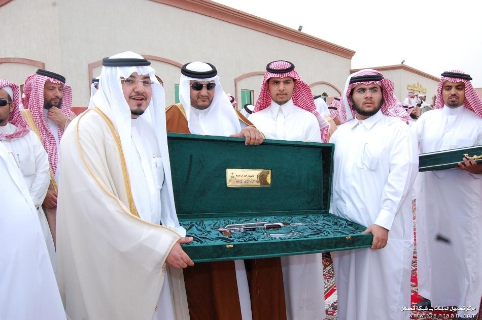 أمير منطقة عسير يُشرف قبائل قحطان ووادعة get.php?hash=47890cd