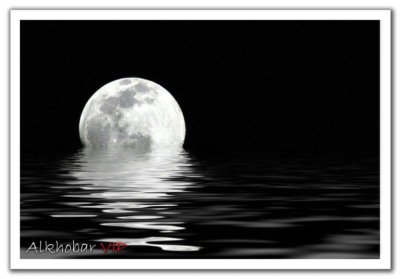صور للقمر حلووووه Get