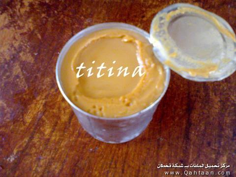 --حلوى للعيد بالشوكولا get.php?hash=8aefkqtuvy1244453034