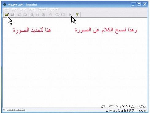 لمسح الكتابه والنصوص الصوره get.php?hash=gvp2z63