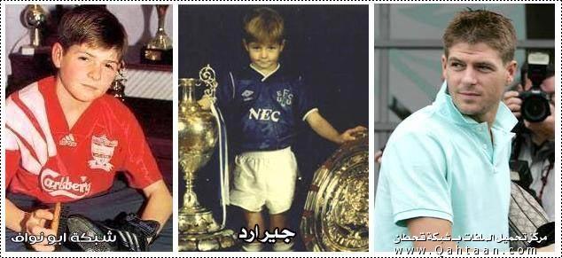 صور لمشاهير كرة القدم عندما كانوا صغارا Qahtaan-05-30-1180527082