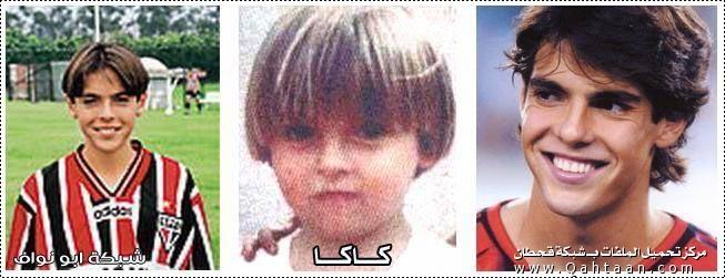 صور لمشاهير كرة القدم عندما كانوا صغارا Qahtaan-06-04-1180947821