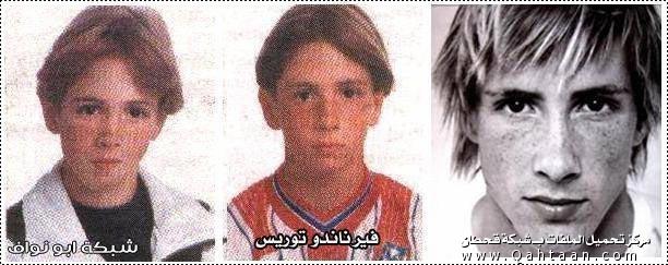 صور لمشاهير كرة القدم عندما كانوا صغارا Qahtaan-06-04-1180947960