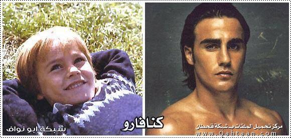 صور لمشاهير كرة القدم عندما كانوا صغارا Qahtaan-06-04-1180948157