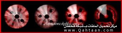 qahtaan-07-02-1183388192